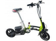 Are you looking for cheap folding electric bike?